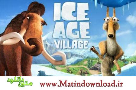 دانلود بازی نام آشنای عصر یخبندان Ice Age Village برای سیستم عامل آندروید