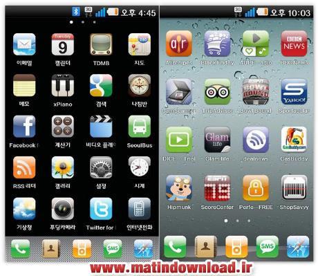 تم آیفون برای آندروید با لانچر iPhone Go Launcher Theme 10.1